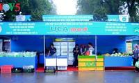 越南农产品与手工艺品展销会开幕