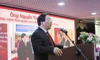越南与俄罗斯巴什科尔托斯坦巩固信心和发挥合作潜力