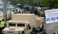 """美军在韩国部署的""""萨德"""" 反导系统开始运行"""