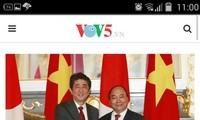 VOV5网站增设手机版