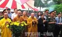 越南北部战线英雄烈士超度大法会在河江省举行