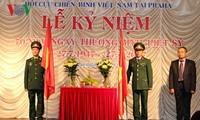 纪念荣军烈士节70周年活动在捷克和乌克兰举行