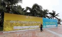 APEC工商咨询理事会会议召开
