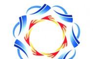 APEC领导人会议周的第一项活动举行