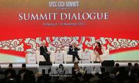 APEC工商领导人峰会上举行的对话会讨论多项热点议题