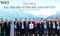 阮春福:北(氵)件省要在建设和发展经济方面富有奋发努力的意志