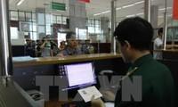 试点实施电子签证名单增加六国