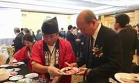 第五次越日文化节开幕