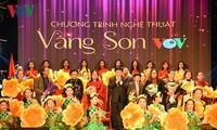 越南之声举行著名音乐家和诗人表彰会