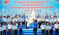 越南各地举行青年月出征仪式