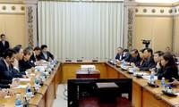 胡志明市与日本企业合作发展城市