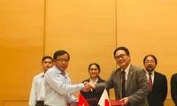 日本向越南五个教育和医疗项目提供无偿援助