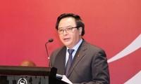 黄平君:阮富仲总书记的访问为越法越古关系提供新助推力