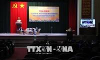 """""""数字纪元:深广融入国际时期中青年的机遇和挑战""""座谈会在荣市举行"""