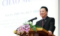 融入国际经济趋势中的越南工会组织