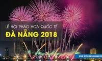 2018年岘港国际烟花节即将开幕