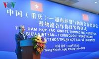 2018年越南-中国(重庆)经贸与物流合作洽谈会在中国重庆举行