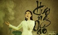 女歌手秋姮及其新专辑《香道》