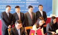 加强越中贸易投资合作