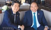 阮春福会见七国集团峰会与会各国和国际组织领导人