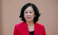 越南劳动总联合会第16届执行委员会第12次会议举行