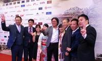 第5届河内国际电影节将于10月举行