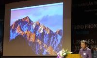 近100名外国科学家出席国际物理学会议