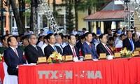 孙德胜主席诞辰130周年纪念大会在安江省举行