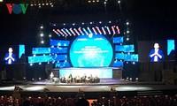 越南革新创新网倡议发布