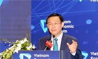 王庭惠出席资金-金融市场专题论坛