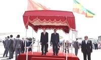 陈大光开始对埃塞俄比亚进行国事访问