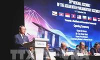 第39届东盟议会联盟大会(AIPA-39)开幕
