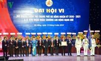 岘港市协助企业发展生产经营