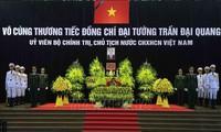 越南国家主席陈大光吊唁仪式正式举行