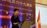 中国驻越南大使馆举行中国国庆69周年招待会