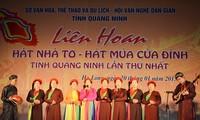 越南北中南民歌弹唱会将在广宁省举行