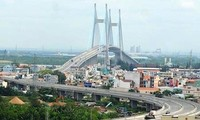 越南努力提高公共投资效果