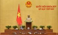 越南国会表决通过多部法律