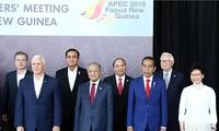 阮春福结束出席APEC第26次领导人非正式会议行程回国