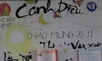 越南教师节庆祝活动在全国各地举行