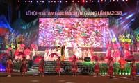 2018河江省荞麦花节开幕