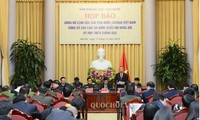 国家主席办公厅公布刚获得国会批准的9部法律