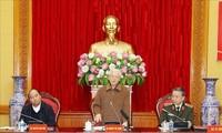 阮富仲出席越共中央公安党委会议