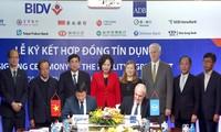 ADB和BIDV签署总价值3亿美元的合同扶持越南中小型企业