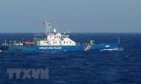 东海问题国家级研讨会举行