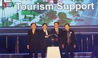 庆和省举行2019国家旅游年公布仪式