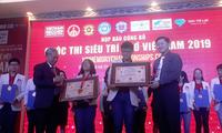 首次越南超级记忆大赛举行