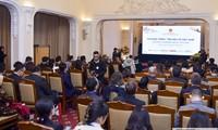 了解越南日:促进越南与各国友好合作关系