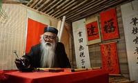 全国各地纷纷举行2019己亥春节迎新活动