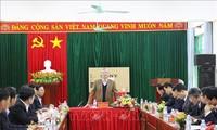 陈国旺视察和平省
